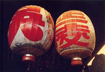 19 lễ vật nhà gái cần chuẩn bị trong hôn lễ Trung Hoa xưa-5