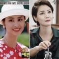 """Làng sao - """"Mẹ Kim Tan"""" thừa nhận phẫu thuật thẩm mỹ"""