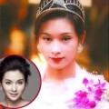 Dương Cung Như - Hoa hậu cô đơn ở tuổi 40