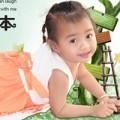 Bà bầu - Gặp bé Thái Vân hay hát