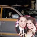 Làng sao - Đăng Khôi lái xế sang đưa vợ dạo phố Hà Nội