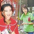 Làng sao - Sự thật chuyện Hoa hậu bán cá viên vỉa hè