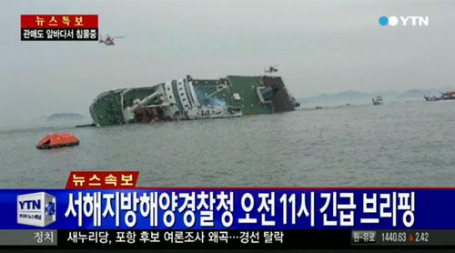 Hàn Quốc: Lật phà, 474 người mất tích trên biển - 2