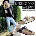 """Thời trang - """"Cơn sốt"""" dép Birkenstocks  xấu xí quay trở lại"""