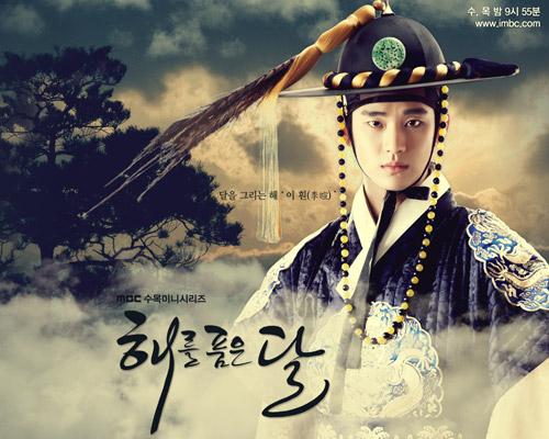 kim soo hyun: tu trai hu toi trai dep ngoai hanh tinh - 7