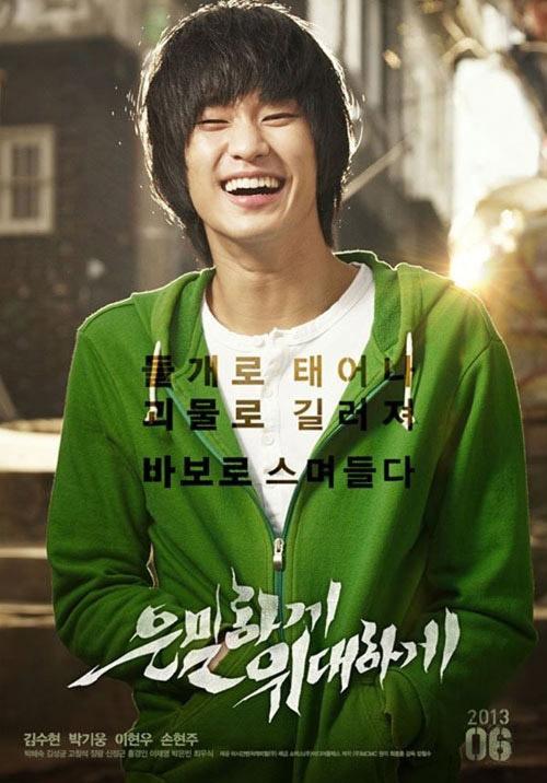 kim soo hyun: tu trai hu toi trai dep ngoai hanh tinh - 9