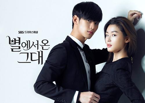 kim soo hyun: tu trai hu toi trai dep ngoai hanh tinh - 10