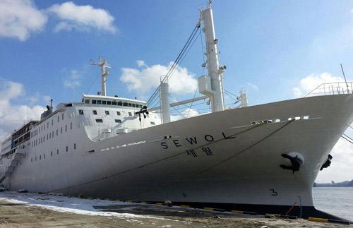 Toàn cảnh vụ chìm phà thảm khốc ở Hàn Quốc - 6