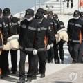 Tin tức - Vụ chìm phà Hàn Quốc: Số người chết tăng lên 58