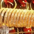 Mua sắm - Giá cả - Giá vàng đồng loạt tăng
