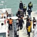 Tin tức - Chìm phà HQ: Đau đớn xác 2 học sinh buộc chặt vào nhau