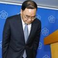 Tin tức - Thủ tướng Hàn xin từ chức sau vụ chìm phà Sewol