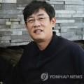 Làng sao - MC Hàn bình thản chơi golf giữa tai nạn Sewol