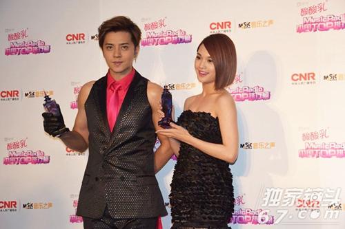 sao cbiz toa sang tai music radio awards 2014 - 1