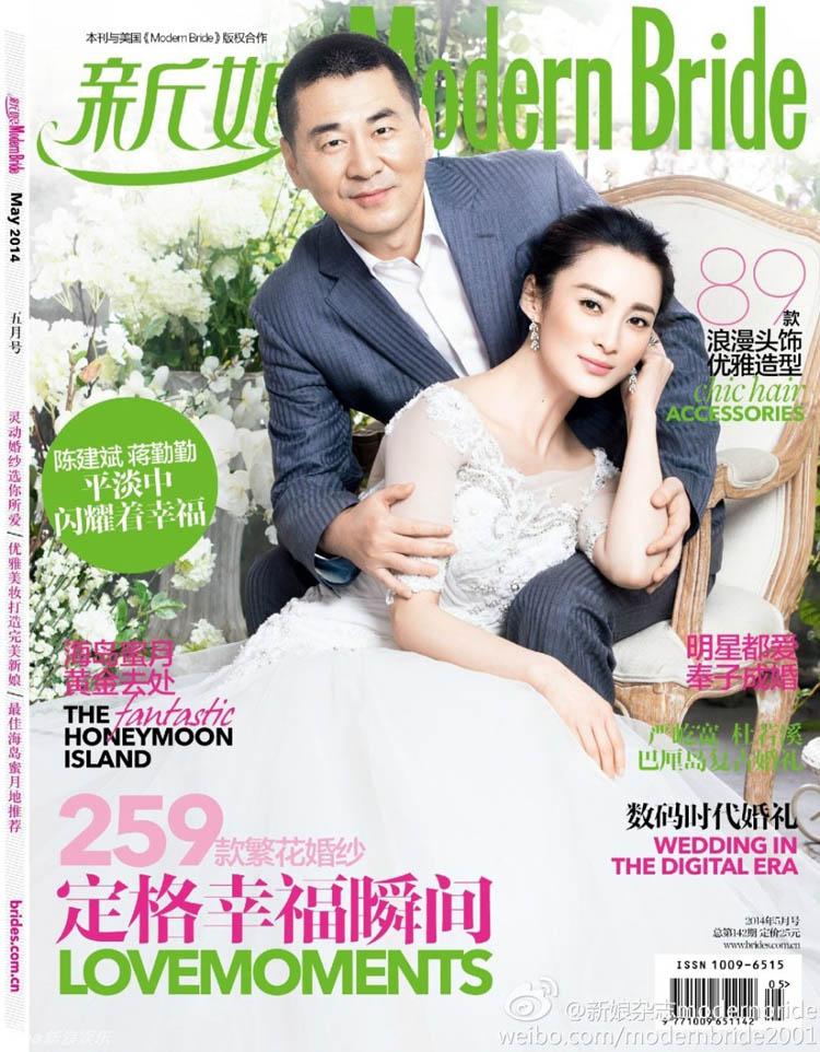 Kỷ niệm 8 năm ngày cưới, cặp vợ chồng ngôi sao Tưởng Cần Cần- Trần Kiến Bân 'cưới lại lần 2' trên tạp chí Modern Bride.