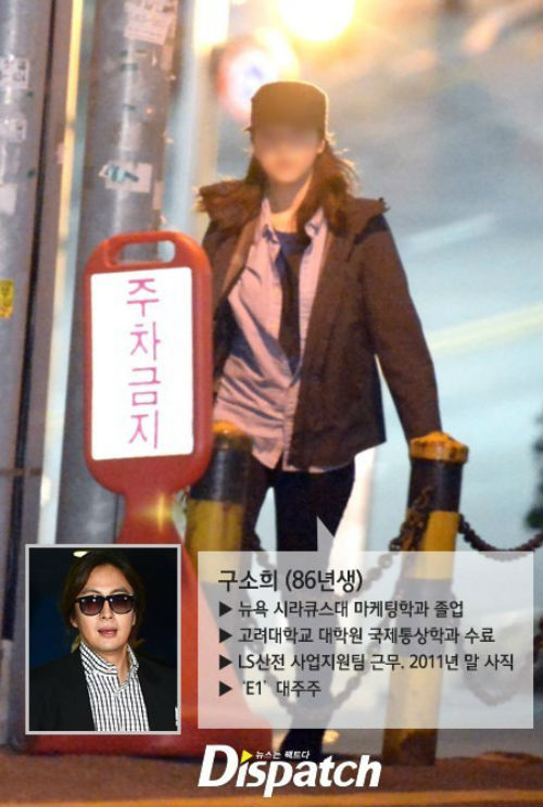 bae yong joon se lam dam cuoi vao thang 6 - 2