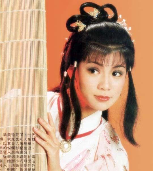 ong my linh – my nhan doan menh - 4
