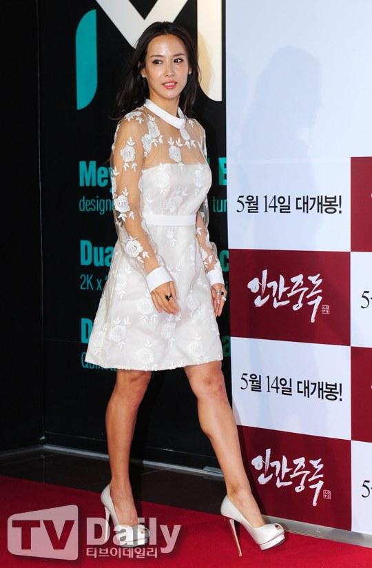 sao han toi xem phim 19+ cua song seung hun - 4