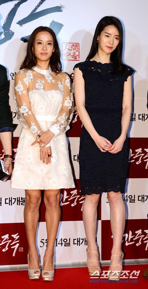 sao han toi xem phim 19+ cua song seung hun - 3