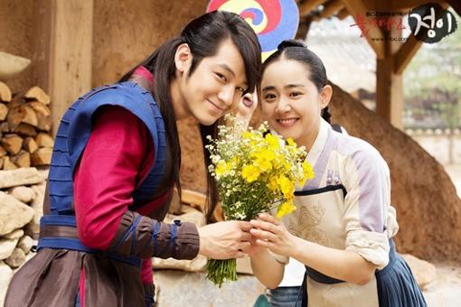 kim bum - moon geun young xac nhan chia tay - 2