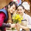 Kim Bum - Moon Geun Young xác nhận chia tay