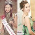 Dương Tư Kỳ: Nàng hoa hậu tham vàng bỏ ngãi?