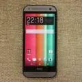 Eva Sành điệu - HTC One mini 2: Giống HTC One M8 như 2 giọt nước