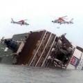 Vẫn còn 18 người mất tích trong vụ chìm phà Sewol