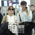 Làng sao - Rộ tin Chae Rim đã bí mật kết hôn