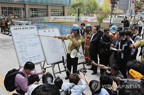 Cháy trạm xe buýt ở Hàn Quốc, 7 người chết-2