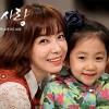 Đi đâu - Xem gì - Chuyện gia đình đẫm nước mắt của Park Sun Young