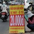 Mua sắm - Giá cả - Lập lờ bảo hiểm xe máy