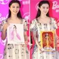 Làng sao - Băng Phạm thích Barbie phiên bản chính mình