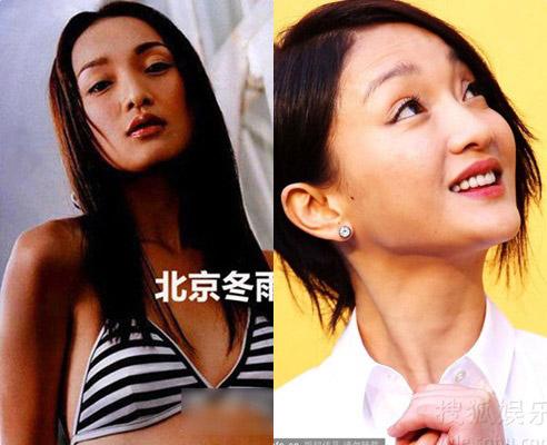 chau tan xuong sac tham hai du 'dao keo'? - 8