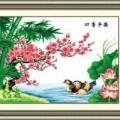 Nhà đẹp - Phong thủy giúp cải thiện vận tình duyên