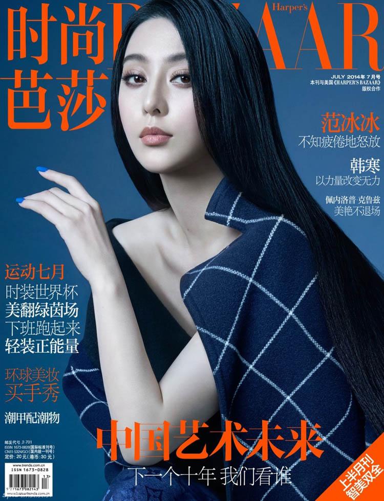 Dị nhân mắt tím của X-mem phần mới nhất tiếp tục làm 'nóng' làng nghệ Hoa ngữ với các trang báo lớn.