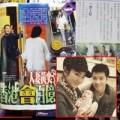Làng sao - Chồng Huỳnh Dịch đưa bằng chứng vợ có bồ