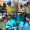 Làng sao - Rain - Kim Tae Hee hẹn hò tại quán thịt nướng