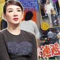 """Làng sao - """"Cách Cách"""" Huỳnh Dịch đệ đơn ly hôn"""