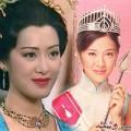 Làng sao - Hướng Hải Lam - Nàng hoa hậu kém may mắn