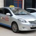 Tin tức - Nữ quái 17 tuổi cướp taxi trong đêm
