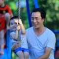 Tin tức - Những công viên lý tưởng vui chơi dịp hè của trẻ