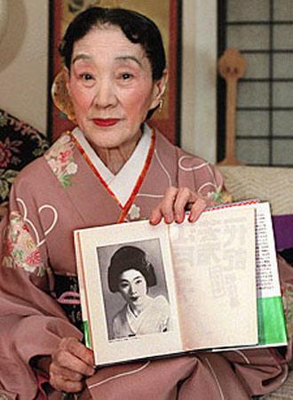 cuoc doi 2 geisha noi tieng nhat nhat ban (p2) - 4