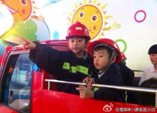 con trai truong ba chi dang yeu lam linh cuu hoa - 1