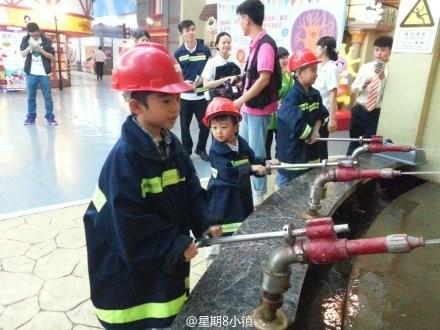 con trai truong ba chi dang yeu lam linh cuu hoa - 5