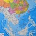 """Tin tức - Trung Quốc biến """"đường 9 đoạn"""" thành """"đường 10 đoạn"""""""