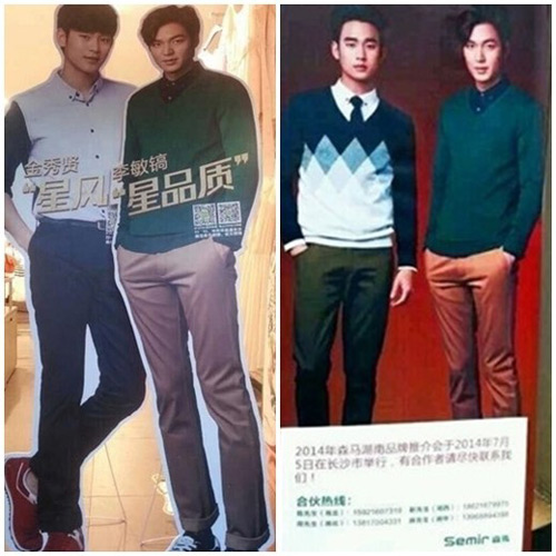 "fan lee min ho ""khau chien"" voi fan kim soo hyun - 1"