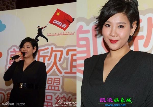 """""""bieu tuong giam can"""" hongkong lai tang can - 1"""