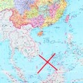 Tin tức - Bản đồ mới Trung Quốc vô giá trị
