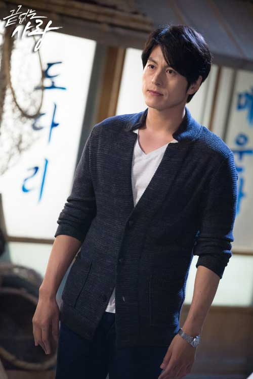 Hwang Jung Eum trở thành